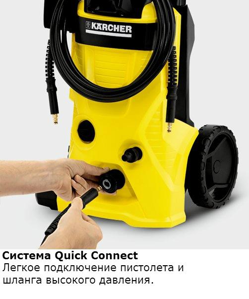 Мойка высокого давления Karcher К 4 BASIC, купить в Перми, цена, отзывы, технические характеристики - интернет-магазин КПД инстр