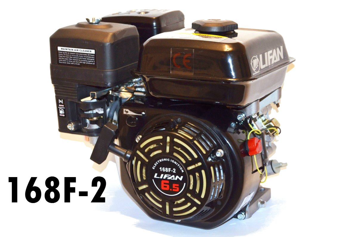 Двигатели lifan 168f